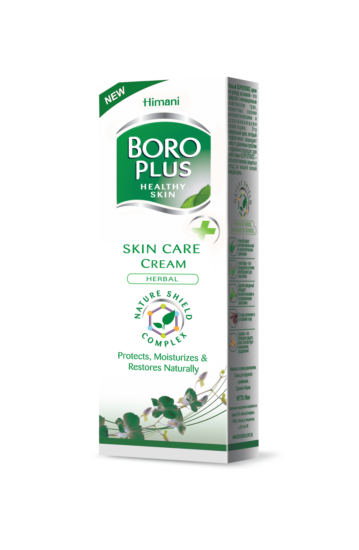 Antibacterial and antifungal ointment Boro Plus: instructions for use